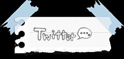 高橋レーナ Twitter